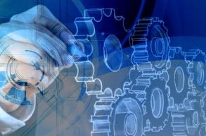 Программа инновационного развития Предприятия на период до 2020 года